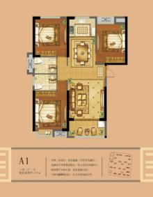 龙翔·中央檀府户型图