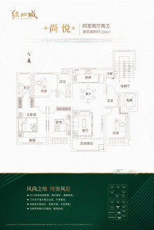 菏澤綠地城戶型圖