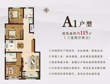 菏澤中鐵·牡丹城戶型圖