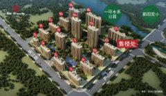 曹县嘉信·西湖公馆