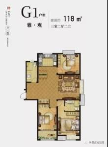 单县东方雅苑户型图