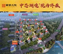 鄆城龍翔·南湖大院