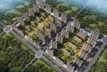 东明中央现代城