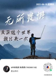 A中央悦府 朱燕燕17653001182