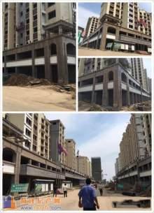 郓城中央学府