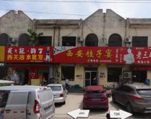 酒水批发商贸城