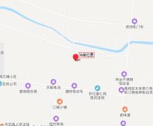成武学府景苑