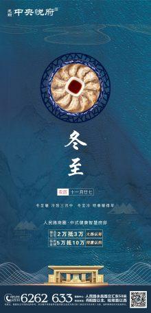 A中央悅府 朱燕燕17653001182