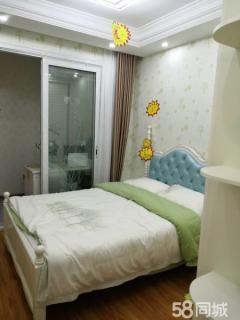 出售(菏澤)東翼國際4室2廳2衛157.34平精裝修