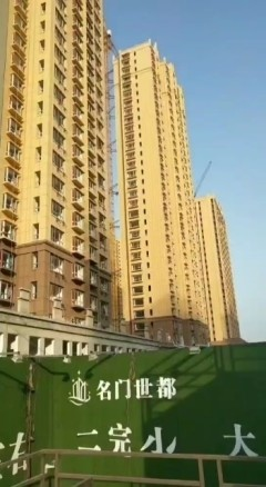 (菏澤)名門世都3室2廳2衛120m2毛坯房