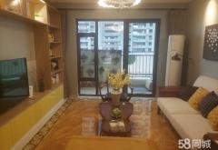 出售(菏泽)碧桂园·铂悦城3室2厅2卫118平毛坯房