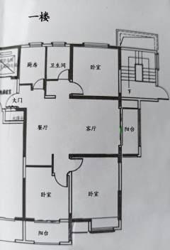 (菏泽)阅城国际名城5室2厅1卫224m²毛坯房