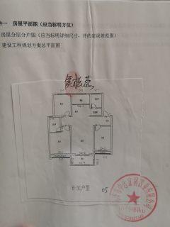 (菏澤)中達宜居·荷苑3室2廳2衛142.91m2毛坯房