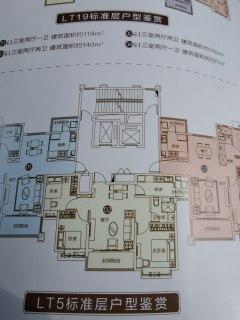 (菏澤)菏澤恒大悅瀾庭3室2廳1衛