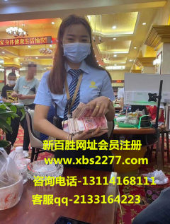 新百勝娛樂公司聯系方式131 1416 6111