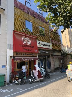(菏泽)润泽·中心之城5室5厅2卫600m²简单装修