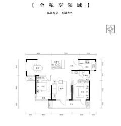 (菏泽)信友天润府3室2厅1卫72万116.23m²出售