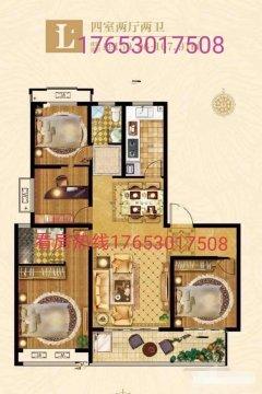 (菏泽)中达宜居·荷苑4室2厅2卫75万163m²出售