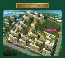 (菏泽)绿地花都国际2室2厅1卫50万95m²出售