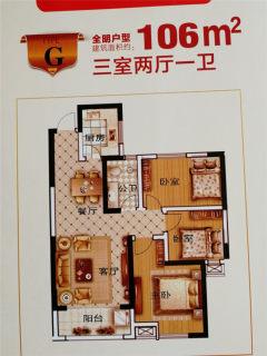 新上!急售好房,(菏泽)菏泽万达广场3室2厅2卫121m²毛坯房