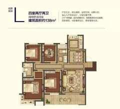 广州路 绿地理想城 准现房 好楼层 西边户