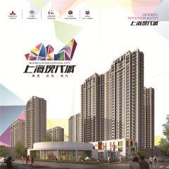 巨野上海現代城