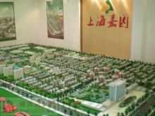 巨野上海嘉园