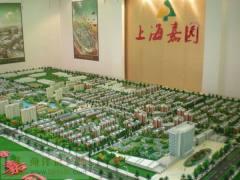 巨野上海嘉園