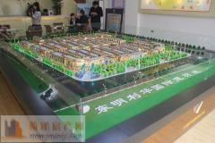 东明利华国际建材市场