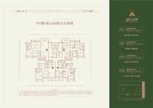 菏澤恒大綠洲戶型圖