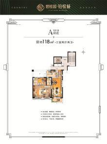 碧桂园·铂悦城户型图