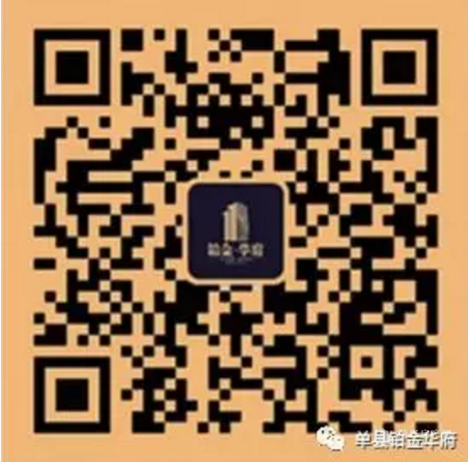 微信截图_20191226094145.png