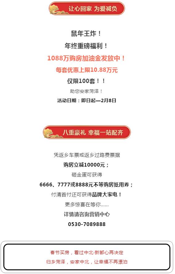 微信截图_20200109145549.png
