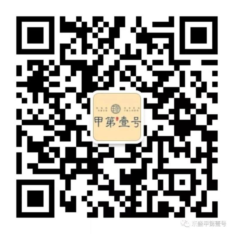 867fc8a76d25976c3acc97966435145fc0d497f8.jpg